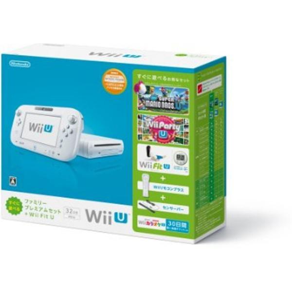 Wii U すぐに遊べるファミリープレミアムセット+Wii Fit U シロの画像