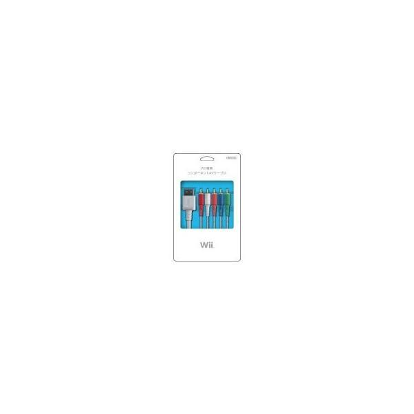 コンポーネントAVケーブル 任天堂(Wii)(RVL-A-KC)の画像