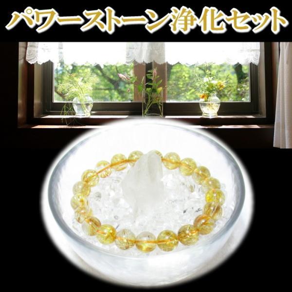 パワーストーン 天然石 浄化セット ガラス器 水晶さざれ kaiunfusui