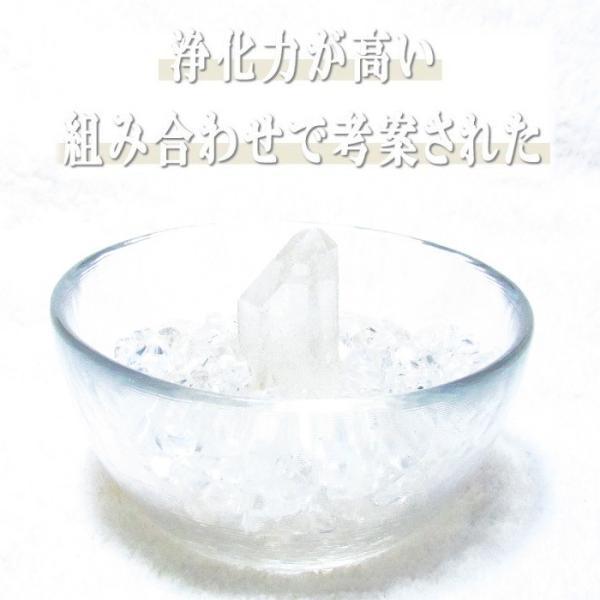 パワーストーン 天然石 浄化セット ガラス器 水晶さざれ kaiunfusui 08