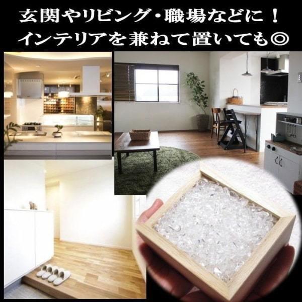 パワーストーン ブレスレット 浄化用 さざれ石 1グラム 2円 送料無料 100g単位販売|kaiunfusui|10