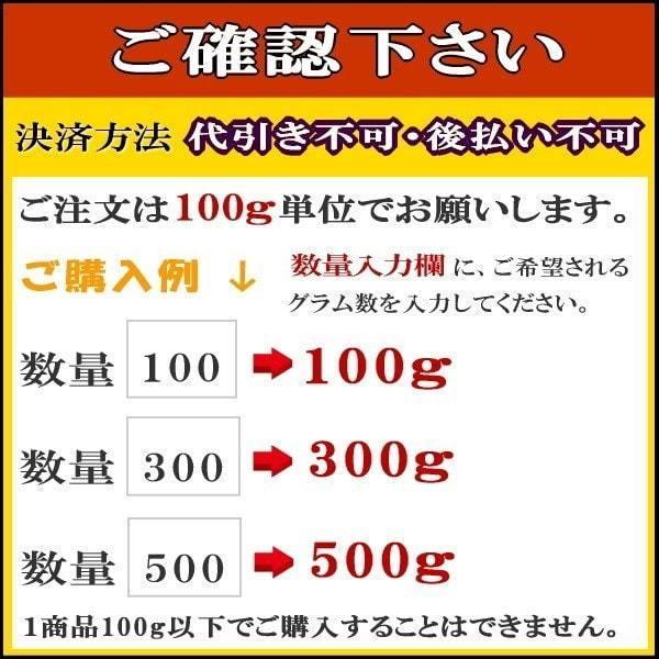 パワーストーン ブレスレット 浄化用 さざれ石 1グラム 2円 送料無料 100g単位販売|kaiunfusui|12