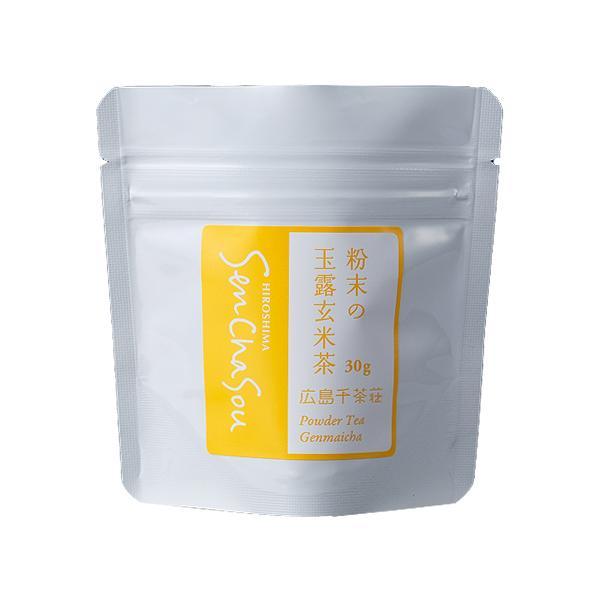 粉末の玉露玄米茶 30g入