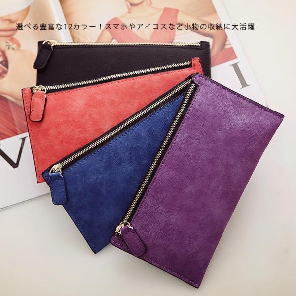 カードケース お札入れ  ポーチ 小物入れ レザー 全12色 メール便送料無料|kajicom|02