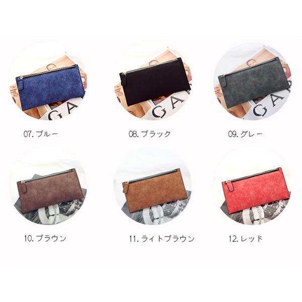 カードケース お札入れ  ポーチ 小物入れ レザー 全12色 メール便送料無料|kajicom|04