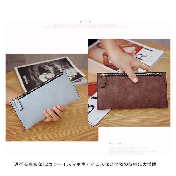 カードケース お札入れ  ポーチ 小物入れ レザー 全12色 メール便送料無料|kajicom|06