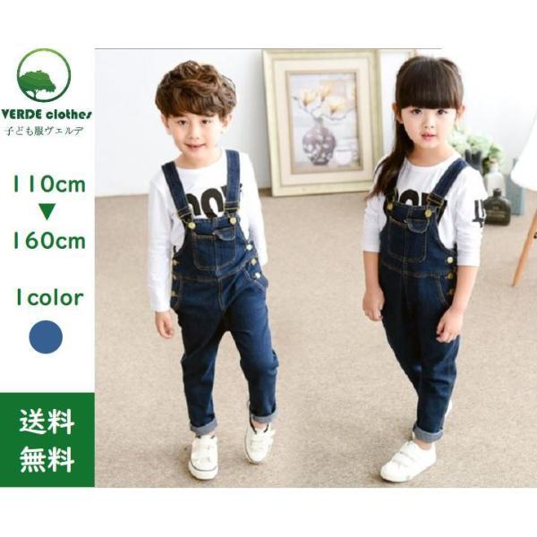 オーバーオールデニムインディゴ韓国子供服