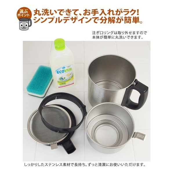 ダスキン 油っくりんナイス フィルターたっぷり10個 オイルポット ステンレス 油こし器 活性炭 フィルター ステンレス|kajitano|11