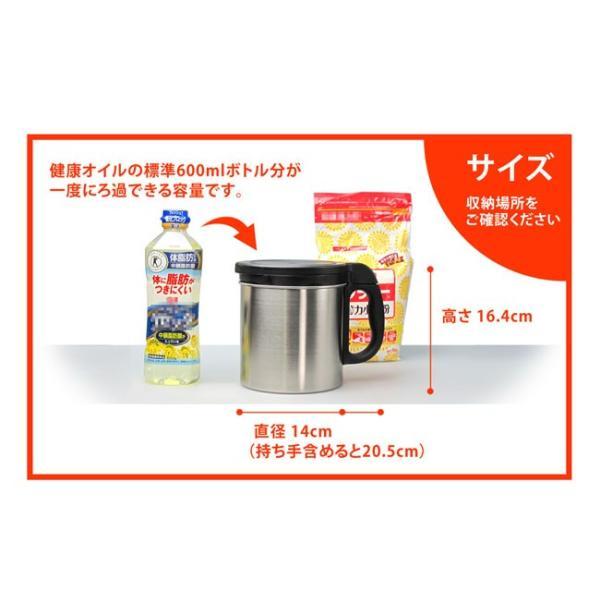 ダスキン 油っくりんナイス フィルターたっぷり10個 オイルポット ステンレス 油こし器 活性炭 フィルター ステンレス|kajitano|13