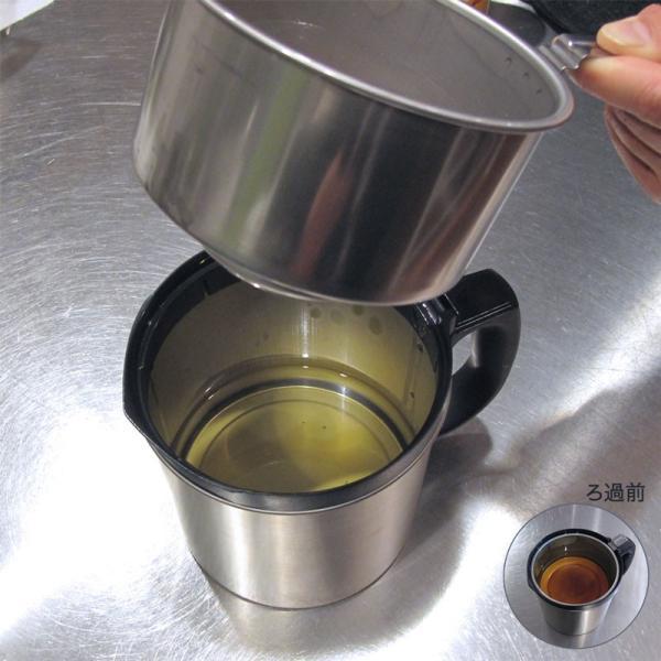 ダスキン 油っくりんナイス フィルターたっぷり10個 オイルポット ステンレス 油こし器 活性炭 フィルター ステンレス|kajitano|09