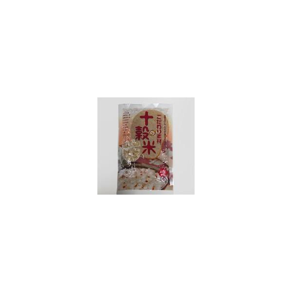 ダスキン H&B こだわり素材の十穀米 (6パック1500g) 雑穀米 kajitano 02