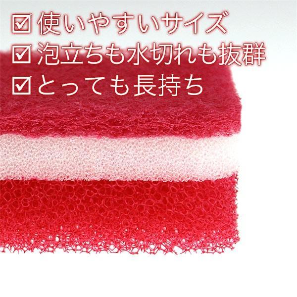 ダスキン台所用スポンジ 新3色入り × 4パック 12個 ダスキン スポンジ|kajitano|03
