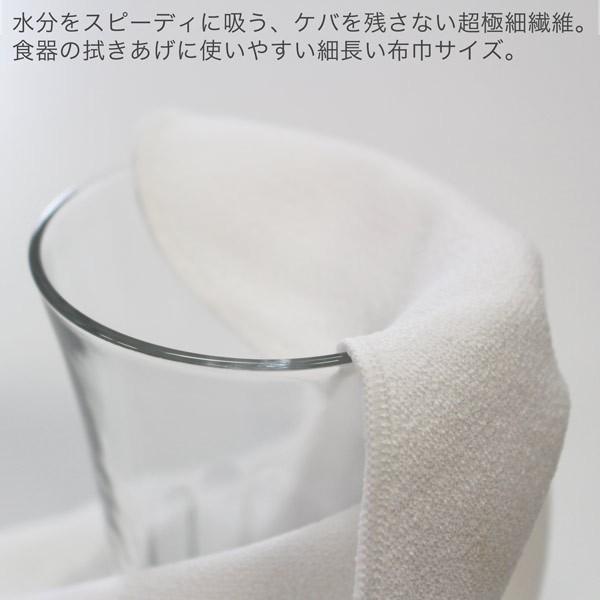 ダスキン 食器ふきあげクロス  キッチン用品 ふきん・カウンタークロス 食器用 グラス用 大掃除|kajitano|03