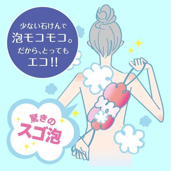 マーナ 背中も洗える シャボンボール オーロラ 全4色 泡立てネット シャボン ボディーブラシ ボディースポンジ ボディタオル 背中洗い|kajitano|03