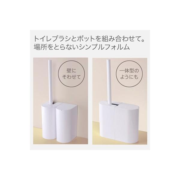 マーナ SLIM トイレブラシ 全3色 トイレブラシ おしゃれ MARNA スリム コンパクト シンプル トイレ用品 大掃除|kajitano|04
