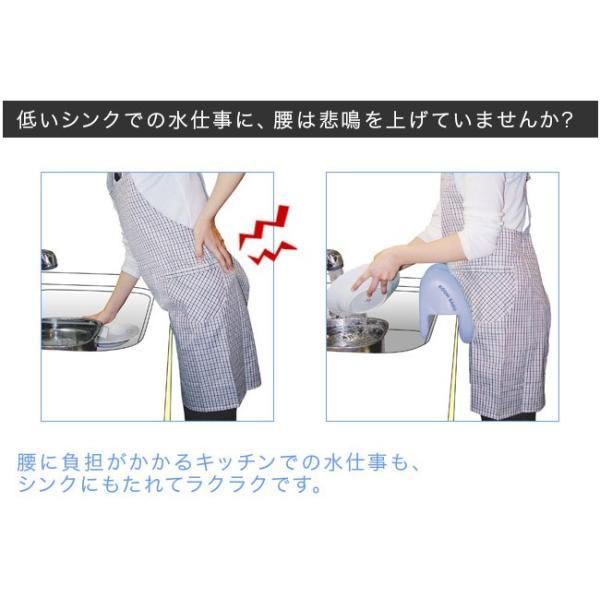 腰痛 クッション キッチン 腰痛対策 立ち仕事 水仕事 食器洗い もたれてシンク腰楽|kajitano|03