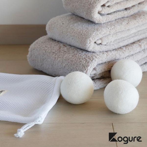 乾燥 ふんわり ドラム式専用 洗濯機 乾燥機 時短 ドライ ランドリー 洗濯用品 ウール コグレ ドライヤーボール 3個入