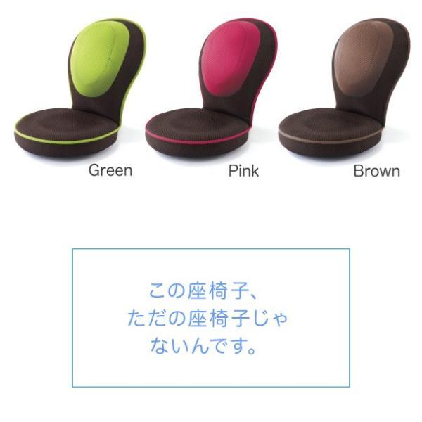 姿勢矯正 子供用 椅子 座椅子 腰痛 骨盤矯正 猫背 グーン 背筋がGUUUN 美姿勢座椅子 コンパクト|kajitano|02