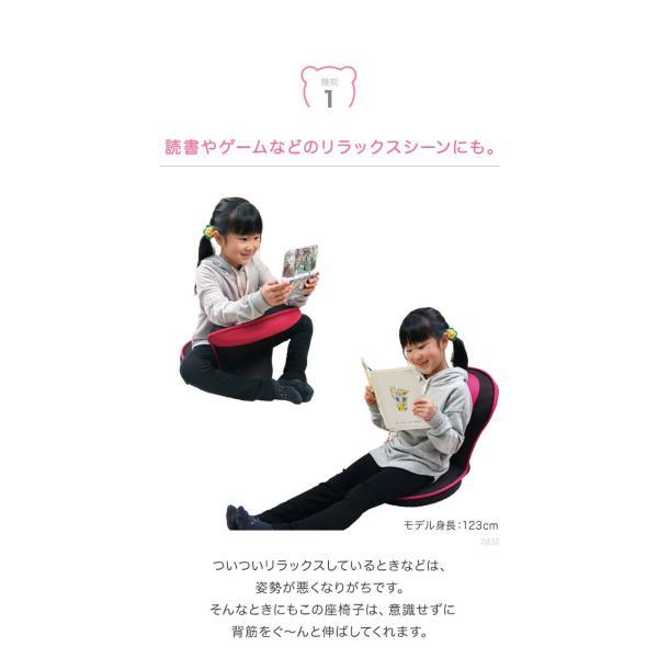 姿勢矯正 子供用 椅子 座椅子 腰痛 骨盤矯正 猫背 グーン 背筋がGUUUN 美姿勢座椅子 コンパクト|kajitano|04