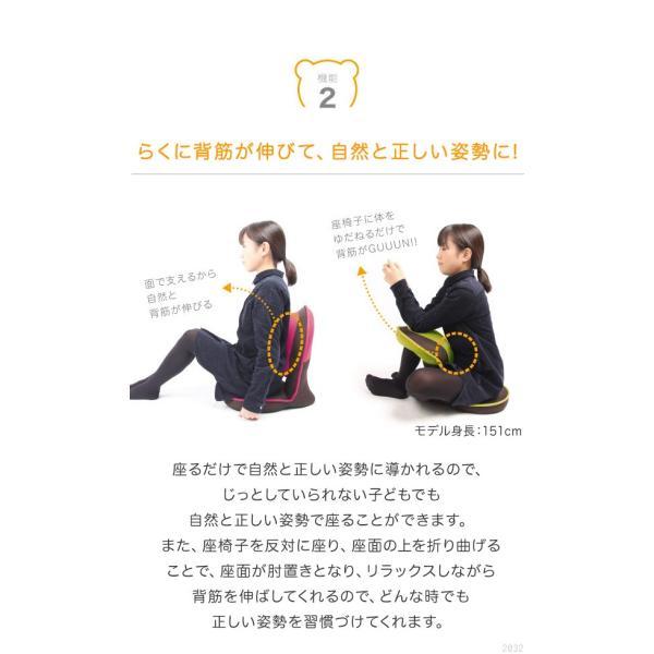 姿勢矯正 子供用 椅子 座椅子 腰痛 骨盤矯正 猫背 グーン 背筋がGUUUN 美姿勢座椅子 コンパクト|kajitano|05