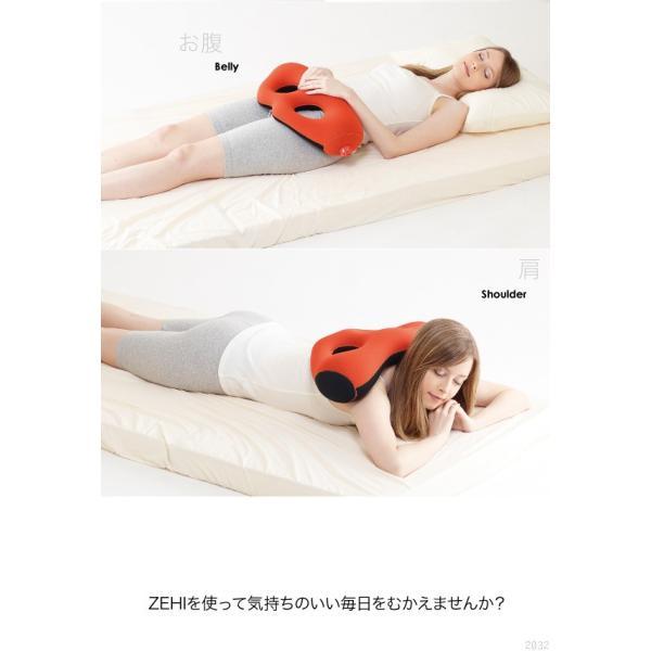 腰痛 湯たんぽ 肩コリ 腰用 湯タンポ 骨盤 温め 首こり 肩こり ZEHI ゼヒ kajitano 05