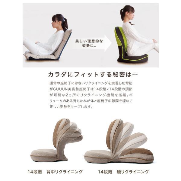 腰痛 椅子 座椅子 骨盤 姿勢矯正 骨盤矯正 猫背 グーン 背筋がGUUUN 美姿勢座椅子 リッチ|kajitano|04