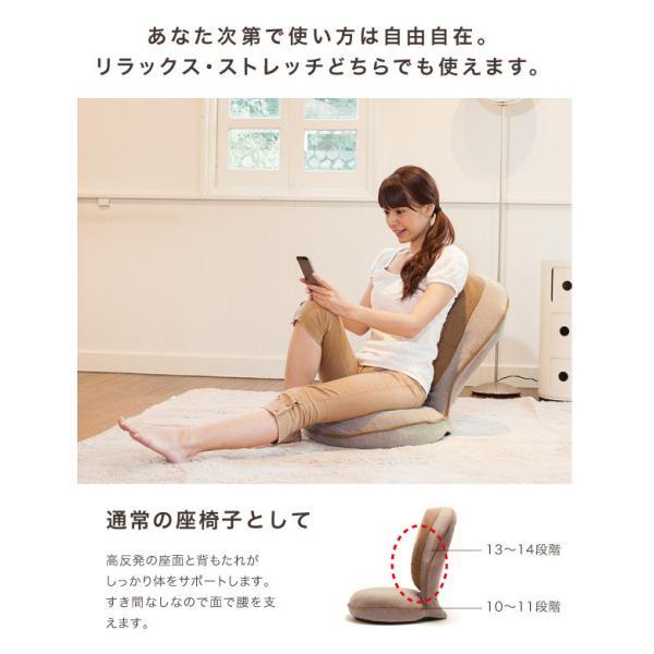 腰痛 椅子 座椅子 骨盤 姿勢矯正 骨盤矯正 猫背 グーン 背筋がGUUUN 美姿勢座椅子 リッチ|kajitano|06