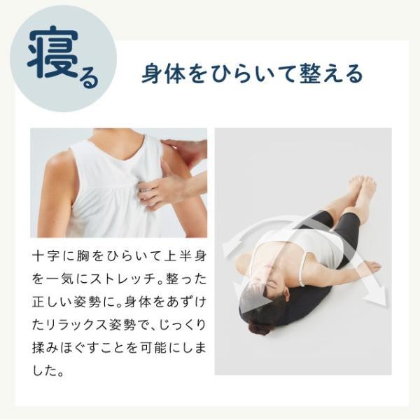 マッサージクッション NEMOMI 背中 マッサージ器 肩甲骨 肩こり ストレッチ 肩甲骨はがし ツボ押し 枕 マッサージャー ねもみ kajitano 05