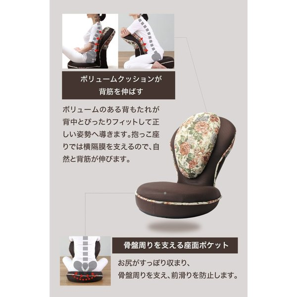 姿勢矯正 腰痛 座椅子 骨盤矯正 猫背 骨盤座椅子 グーン 背筋がGUUUN 美姿勢座椅子 クラシック|kajitano|03
