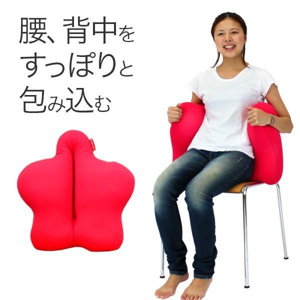 腰痛 クッション オフィス ビーズクッション 骨盤矯正 背当て 腰痛対策 大きい ビッグ cucu キュッキュッ ロイヤル|kajitano