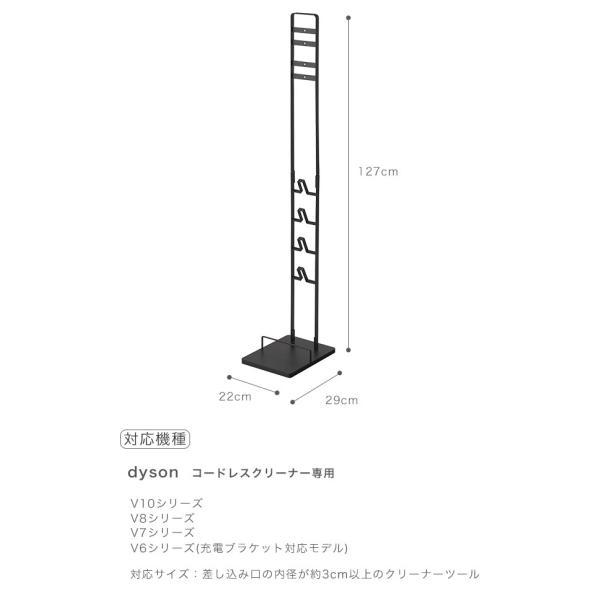 コードレスクリーナースタンド タワー  ダイソン スタンド 掃除機 おしゃれ コードレスクリーナー サイクロン掃除機 自立 掃除機スタンド|kajitano|03
