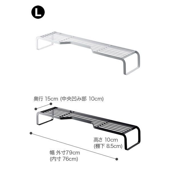 コンロ奥ラック タワーL  キッチンラック コンロ奥ラック 75cm キッチン収納 kajitano 02