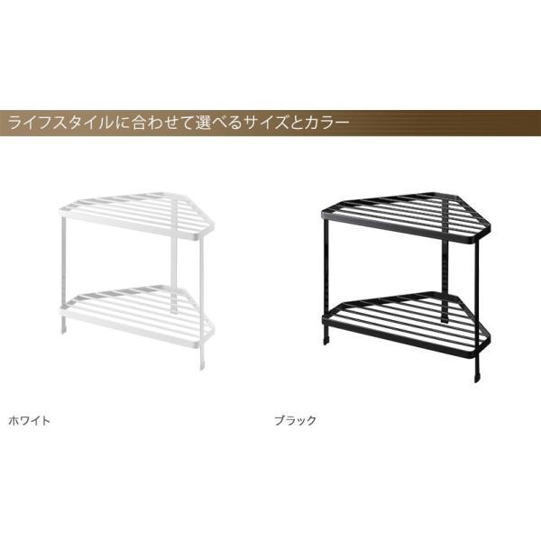 キッチン コーナーラック タワー  コンロ奥ラック 鍋 フライパン ラック kajitano 02