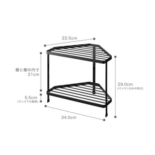 キッチン コーナーラック タワー  コンロ奥ラック 鍋 フライパン ラック kajitano 03