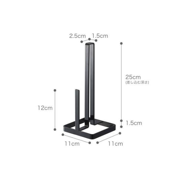 キッチンペーパーホルダー タワー  tower ペーパーホルダー 黒 白 kajitano 03