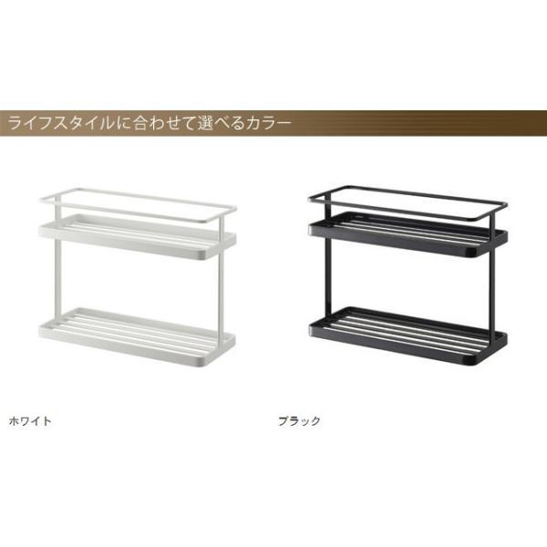 キッチン スタンド タワー  調味料ラック|kajitano|02