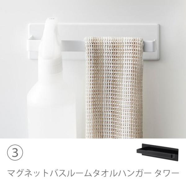 マグネットバスルームシリーズ タワー 3個セット  タオルハンガー マグネット 浴室収納 おしゃれ マグネット収納 ラック タオルハンガー マグネット式 浴室|kajitano|04