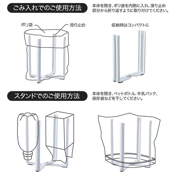 ポリ袋エコホルダー タワー  ホワイト ブラック 三角コーナー|kajitano|03