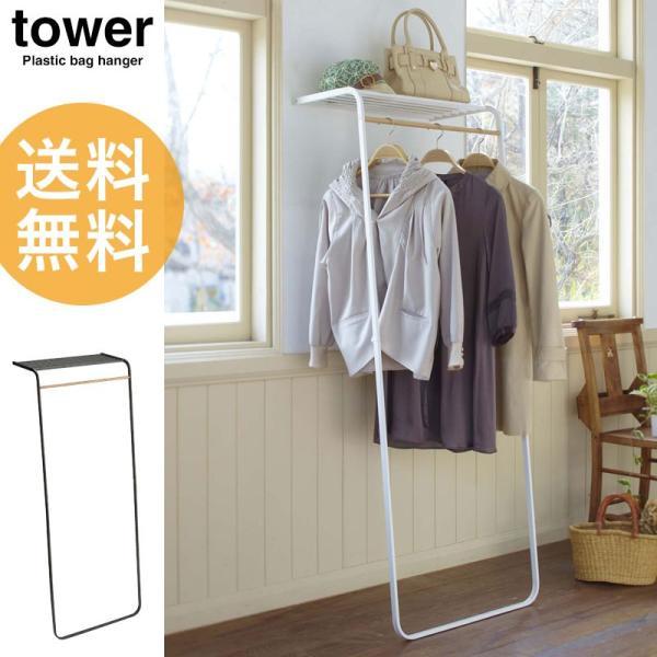 シェルフ コートハンガー タワー  洋服掛け コート掛け 壁掛け 玄関 ハンガーラック コートハンガー 北欧 シンプル おしゃれ 白|kajitano