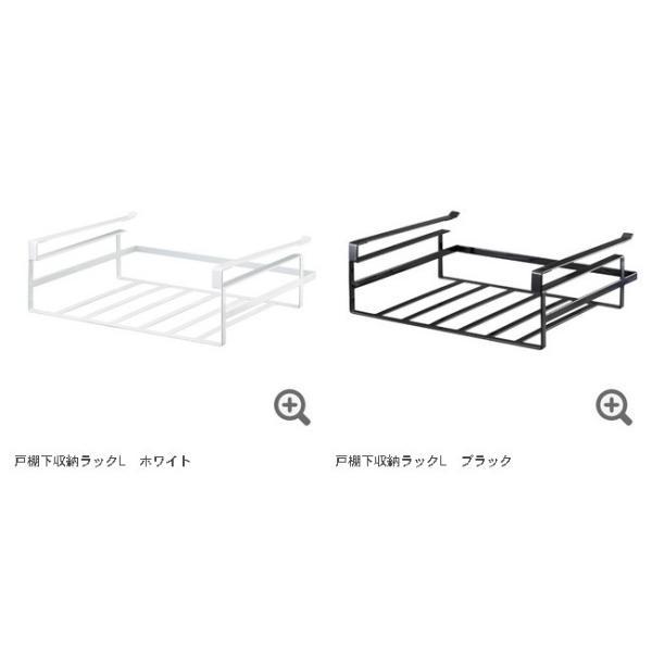 戸棚下 収納ラック タワーL  キッチンラック 吊り戸棚 下 収納 吊り戸棚ラック|kajitano|02