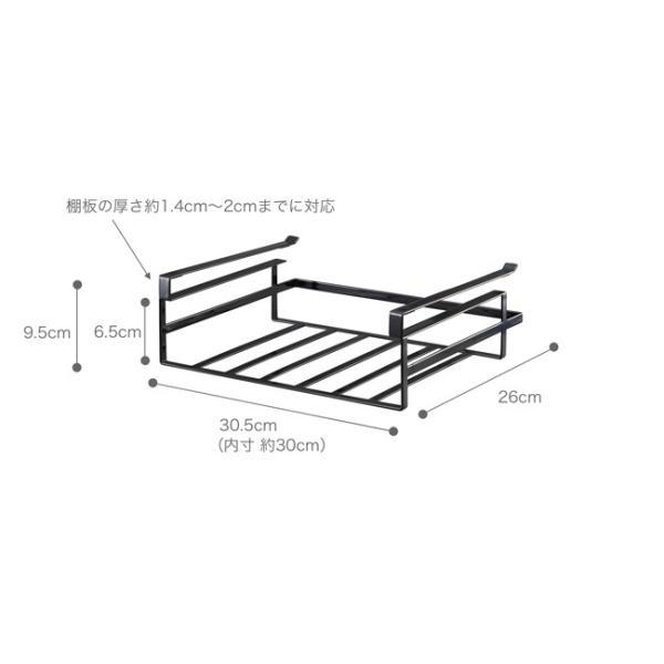 戸棚下 収納ラック タワーL  キッチンラック 吊り戸棚 下 収納 吊り戸棚ラック|kajitano|03