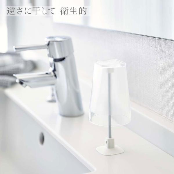 吸盤タンブラー&ハブラシスタンド タンブラー付 ヴェール プラスチックコップ 割れない コップスタンド スタンド 洗面 はみがきコップ kajitano 02