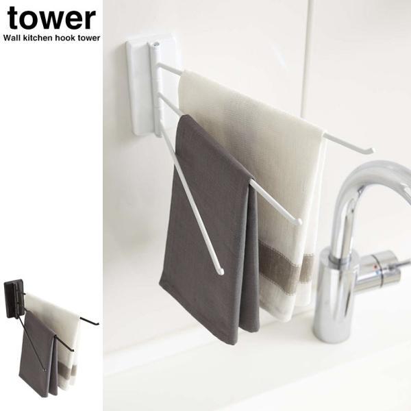 ウォール 布巾ハンガー タワー  ふきん掛け 壁掛け 壁面 吸盤|kajitano