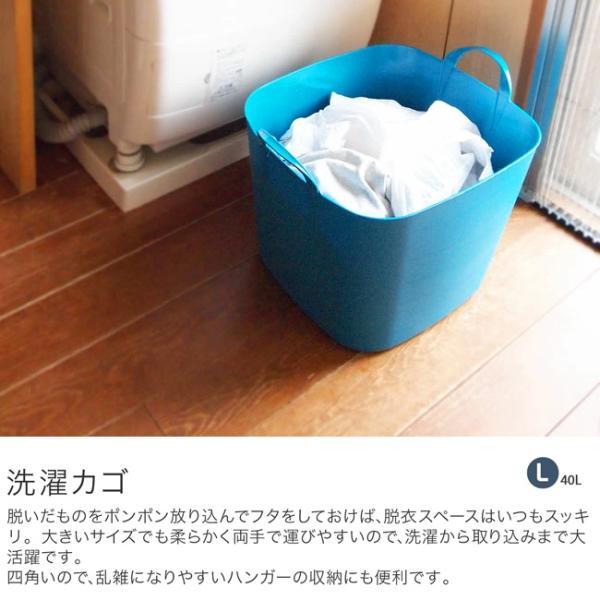 スタックストー ランドリーバスケット おしゃれ おもちゃ箱 洗濯かご 収納 ボックス 北欧 stacksto スタックストー バケット L kajitano 04