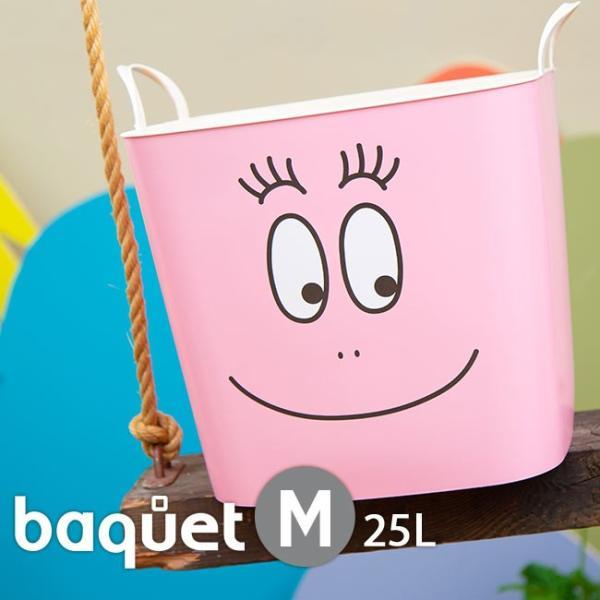 スタックストー バーバパパ バケット M おもちゃ箱 収納 おもちゃ入れ 洗濯かご ばけつ バケツ 子供部屋 北欧 おしゃれ スタックストーバケット|kajitano
