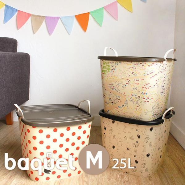 スタックストー ムーミン ランドリーバスケット おしゃれ おもちゃ箱 洗濯かご 収納 ボックス 北欧 stacksto スタックストー バケット M ムーミン|kajitano