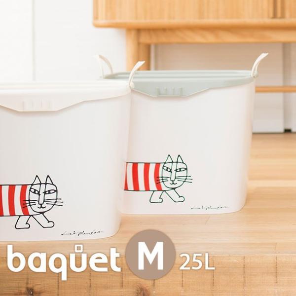 スタックストー リサラーソン 猫 ハリネズミ ランドリーバスケット おもちゃ箱 洗濯かご 収納 北欧 stacksto スタックストー バケット M リサ・ラーソン kajitano