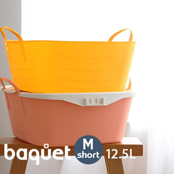 スタックストー ランドリーバスケット おしゃれ おもちゃ箱 洗濯かご 収納 ボックス 北欧 stacksto スタックストー バケット M ショート|kajitano