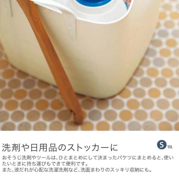 スタックストー ランドリーバスケット おしゃれ おもちゃ箱 洗濯かご 収納 ボックス 北欧 stacksto スタックストー バケット S|kajitano|04