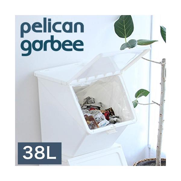スタックストー ペリカン ガービー black&white 全2色 pelican garbee stacksto, ペリカン キッチン フタ付 分別 ゴミ箱 おしゃれ ごみ箱 蓋付き|kajitano
